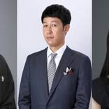 『麒麟がくる』新キャスト10人発表 坂東玉三郎、小籔千豊、井本彩花ら大河初出演
