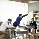 "A.B.C‐Z主演ドラマ『ワンモア』制作決定 30代で念願の""学園ドラマ""初挑戦"