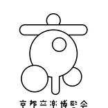 くるりが主催するイベント『京都音楽博覧会2020 オンライン』に岸田繁楽団の出演が決定、クラウドファンディングの受付も開始