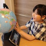 【タカラトミー】お家で遊んで学べる「小学館の図鑑NEOGlobe」小1女の子が遊んでみた
