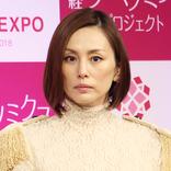 """米倉涼子""""最新の姿""""が氷川きよしにそっくり過ぎ「ややこしいわw」"""