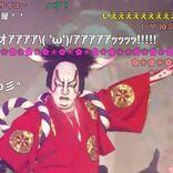 """中村獅童『超歌舞伎』の""""忘れられない景色""""を明かす、無観客公演は「いつも通り暴れたい」"""