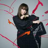 矢井田瞳、4年振りとなるオリジナルアルバム『Sharing』のリリースが決定
