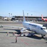 JALとアドリブワークス、共同で新たなワークスタイルを検証 JAL社員が5県でワーケーション実施