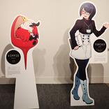 【レポート】『MANGA都市TOKYO』日本のサブカルを詰め込んだ展覧会が開催中
