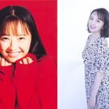 高橋由美子、デビュー30周年ベストアルバム発売 21年ぶり新曲「風神雷神ガール」も収録