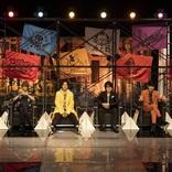 """『ヒプマイ』重大発表も続々 """"5thライブ""""円盤発売記念ABEMA特番レポート"""