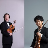 徳永二男×三浦文彰 日本を代表する2人のヴァイオリニストによるチャリティーコンサートが配信決定