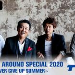 TUBE、「ABEMA PPV」にて夏祭りライブの生配信が決定!
