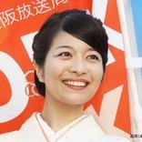 『マナカナ』姉・三倉茉奈が第1子妊娠 「明るいニュース!」「親戚のように嬉しい」