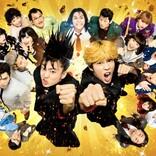 『今日から俺は!!劇場版』2020年公開邦画作品初の40億円を突破!