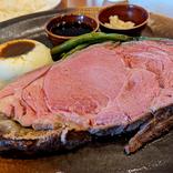 【全国唯一】極厚ローストビーフを食える「ビッグボーイダイニング」が最高すぎっ!! 東京・新宿