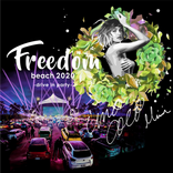 MINMI主催の野外フェス『FREEDOM beach 2020 drive in party』の開催が決定