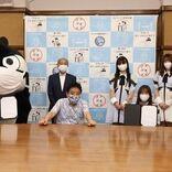 SKE48「ナゴヤコロナ対策ハートフルメッセンジャー」に就任