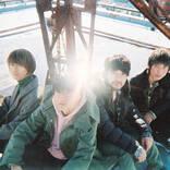 Mr.Children、新曲「turn over?」が火曜ドラマ『おカネの切れ目が恋のはじまり』の主題歌に決定