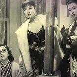 結末のない映画特集:「女性をはじめマイノリティが生きにくい社会の構造やそこで生まれやすい搾取があるという、昔から地続きの問題が続いている」福田和子/Kazuko Fukuda(#なんでないのプロジェクト)