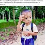 スクールバスに6時間置き去りにされた2歳児死亡 母親から連絡を受けるまで誰も気付かず(タイ)