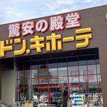 日本で一番暑いドンキ、猛暑でも焼き芋の販売続ける理由が素晴らしかった