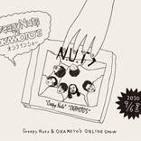 Creepy NutsとOKAMOTO'S、対バン生配信ライブの開催が決定