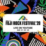 【FUJI ROCK FESTIVAL '20】YouTubeの特別ライブ番組、各コーナーの配信開始時間発表