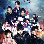 宇宙Sixの松本幸大、冨岡健翔らの舞台『恋するアンチヒーロー』無観客収録を行った本編映像の配信が決定