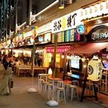 全国のご当地メニューが集結「渋谷横丁」はカオスな食フェス空間だった