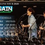 """ゆず、初のオンラインツアー全容発表! 『夏色』以外""""被り曲なし""""で5公演を開催!"""