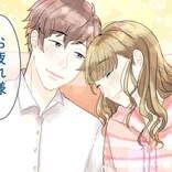男子が「この子と結婚したい!」と感じる女子の特徴3つ