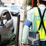 片岡愛之助が感激 駐車監視員の行動に「幸せな気持ちになった」