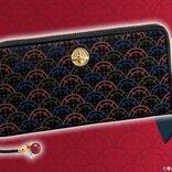 『名探偵コナン』赤井秀一デザインの財布だとおおー!?お着物姿の赤井秀一と西陣織のデザインが渋すぎて…ますます好きになりました。