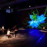 コトリンゴ、日本科学未来館の空間インスタレーション「ひらめきの庭」でスペシャルライブ開催