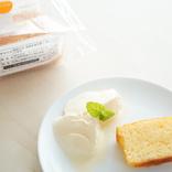 【業務スーパー】たっぷり楽しめるパウンドケーキ、アレンジもね