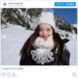 本田真凜「今日は18歳最後の日~」 美少女すぎるショットに反響