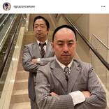 RGが松村邦洋、ずん飯尾、団長安田らと繰り広げる「あのドラマ」のあるあるライブ、発売前から大注目