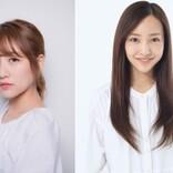 元AKB48前田敦子、高橋みなみ、板野友美、篠田麻里子が『24時間テレビ』で生パフォーマンス