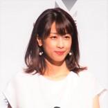 """加藤綾子、""""ぽっちゃり女子""""や""""ティファニー好き""""モデルと火花"""