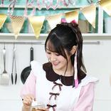 小倉 唯25歳の誕生日はファンと共に肉じゃがクッキング!?「小倉 唯オンラインバースデーパーティー2020 ~ゆいとおうちクッキング~」レポート