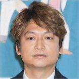 「テレビに出れない」発言の香取慎吾、大河ドラマで地上波復帰の大逆転劇!