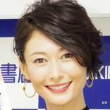 田丸麻紀、夏っぽさ全開コーデを披露 ファン「スーパーに行くだけなのにおしゃれ…」
