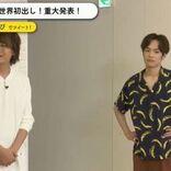 小野賢章が新アニメ『体操ザムライ』の情報を世界初解禁、主役はまさかの…