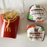 【テイクアウト限定】マクドナルドとバーガーキングの「マックキングセット(650円)」が超最高 / マック派とバーキン派が手を取り合うレベル