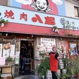 <純烈物語>焼き肉店の名物おかみと酒井一圭、そして純烈の熱く味わい深い物語<第59回>