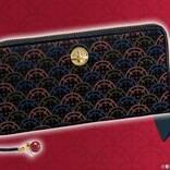 『名探偵コナン』赤井秀一イメージの西陣織長財布が登場! 和装イラスト描き下ろし♪