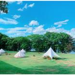 【北海道】1日1組限定!湖畔の「リゾートワーケーション」