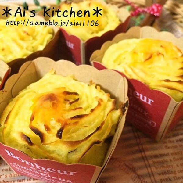 ハロウィンの可愛い手作りケーキ☆カップ系12