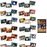 『鬼滅の刃』の絵柄が変化する食玩カード、8/24に発売!