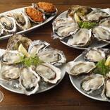 究極の「牡蠣食べ放題」!! 全20種の激うま牡蠣グルメを好きなだけ