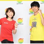 『24時間テレビ』チャリティーマラソンが波紋? 去年はランナーに「商品券10万円」で物議も