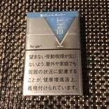 【実験】禁煙成功後にあえてタバコを1箱吸ってみたらどういう症状が起きるか試してみたら見事に喫煙者に逆戻りした話