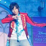 『Disney 声の王子様』浅沼晋太郎、古川慎ら12名の豪華ライブ「ようやく完成した」